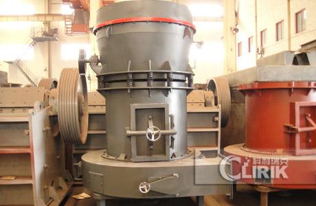 Titanium Dioxide Raymond Vertical Mill