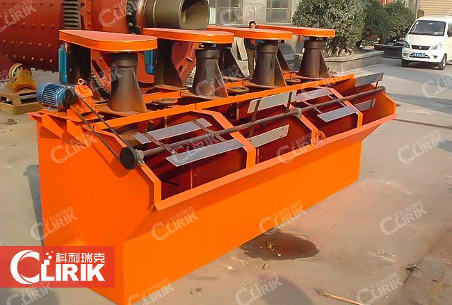 SF flotation equipment